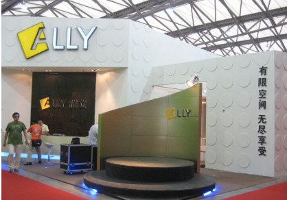 2021北京住博会2021装配式建筑展览会(住建部办)